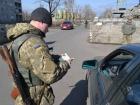 ВСУ установили блокпост на окраине Новолуганское