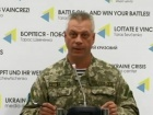 За 2 декабря на Донбассе ранены 6 украинских военных