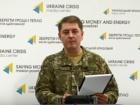 За понедельник на Донбассе погиб 1 украинский военный, еще один ранен