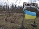 Боевики снова штурмовали Авдеевку