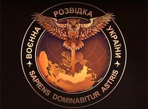 ГУР МОУ: продолжаются противоправные действия оккупантов в отношении населения Донбасса - фото