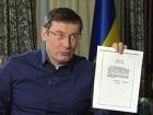 Луценко: Депутаты Госдумы РФ засвидетельствовали, что Россия планировала военное вторжение еще в декабре 2013 года