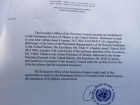 Луценко: От ООН поступили доказательства госизмены Януковича