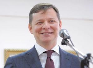 Ляшко приобрел имение за 15 млн грн - фото