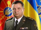 Полторак: Украина не нарушала Минские соглашения при занятии позиций на Светлодарской дуге