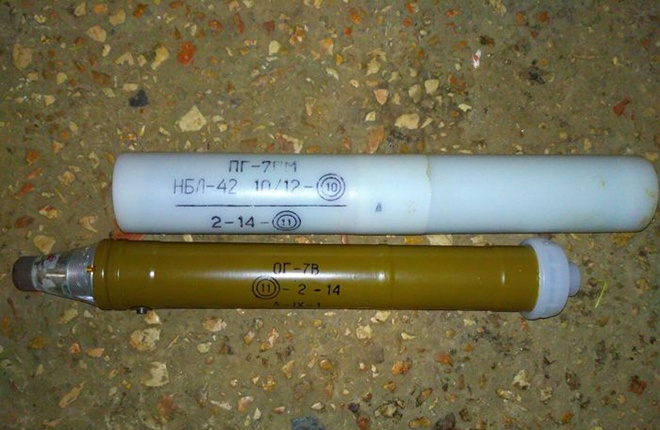 После боя с ДРГ обнаружены боеприпасы российского производства - фото