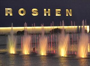 Roshen останавливает свою Липецкую фабрику - фото