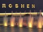 Roshen останавливает свою Липецкую фабрику