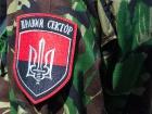 Следом РФ преследует пятерых россиян за причастность к «Правому сектору»