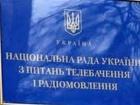 """""""СТБ"""" ожидает внеплановая проверка Нацсовета за показ программы с российскими военными"""