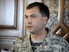 Умер первый главарь «ЛНР» Болотов