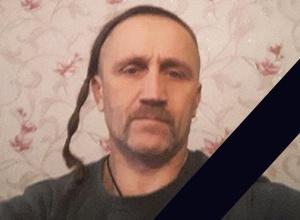 В Киеве попрощались с бойцом, над телом которого издевались сторонники «рускаго мира» - фото