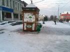 В Олевске произошло столкновение со стрельбой между несколькими десятками мужчин