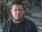 В Украине запретили фильмы и сериалы с участием Яна Цапника