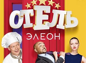 В Украине запретили очередной российских телесериал - фото
