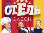 В Украине запретили очередной российских телесериал