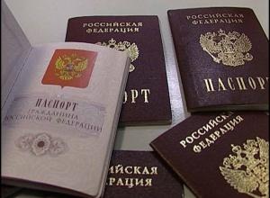 За годы агрессии гражданство РФ получило почти 170 тыс граждан Украины - фото