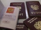 За годы агрессии гражданство РФ получило почти 170 тыс граждан Украины