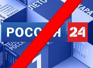 Журналист The Times: Российский государственный телеканал предложил принять участие в антиукраинской пропаганде - фото