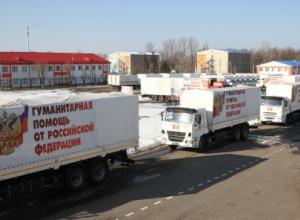 """61-ый российский """"гумконвой"""" вторгся в Украину - фото"""