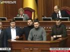 Депутаты-националисты пригрозили распустить Раду
