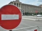 Движение транспорта в центре Киева запретят на 5 суток