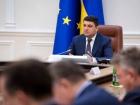 Гройсман обратился в СНБО относительно непоступления угля с ОРДЛО