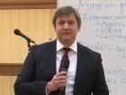 Министр Данилюк раскритиковал Насирова за поездку на инаугурацию Трампа
