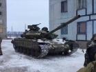 Наличие танков в Авдеевке пояснили в Минобороны