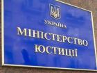 Россия планировала захватить Крым еще в 2013 году, - Минюст Украины