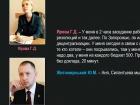 """СБУ назвала """"агентами Кремля"""" некоторых помощников нардепов"""
