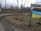 Штаб АТО: ситуация в Авдеевке остается напряженной