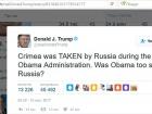 Трамп подозревает Обаму в мягкости к России в вопросе Украины