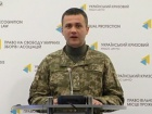 Украина проведет боевые стрельбы из «БУК-М1» у Крыма