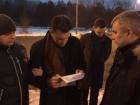 В Днепре задержан подозреваемый в разработке одной из афер Курченко