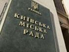 В Киевсовете поддержали петицию о признании котов частью экосистемы города