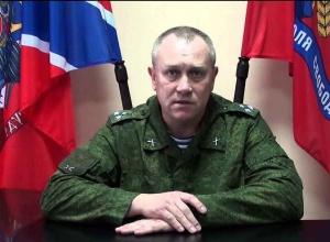 В Луганске «взлетел в воздух» один из главарей боевиков «ЛНР» Анащенко - фото