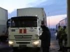 В составе очередного «гумконвоя Путина» выявили значительные нарушения