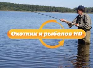 В Украине запретили российский телеканал «Охотник и рыболов HD» - фото