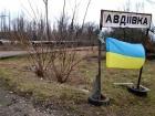 Боевики снова обстреляли жилые районы Авдеевки
