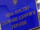 Диагноз с «Феофании» у Насирова не подтвердился