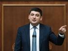 Гройсман призвал руководство НАПК уйти в отставку