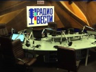 Киевскому «Вести.Радио» отказано в продлении лицензии
