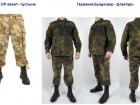 На Луганщине исчезли три человека. Возможно попали в плен боевиков