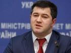 Насиров арестован с возможностью залога