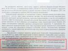 Насиров не требует неотложной мед. помощи, - документ