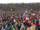 По России прошли митинги против коррупции