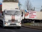 Разведка: очередного «гумконвоя» ожидают 20 тел военных ВС РФ