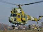 У Краматорска разбился военный вертолет