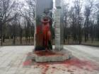 В Бабьем Яру облили краской памятник Елене Телиге